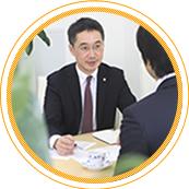 初回料金無料で、税理士・司法書士から本格的なアドバイス。